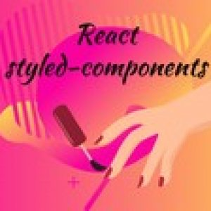 React styled-components v5 (2020 edition)